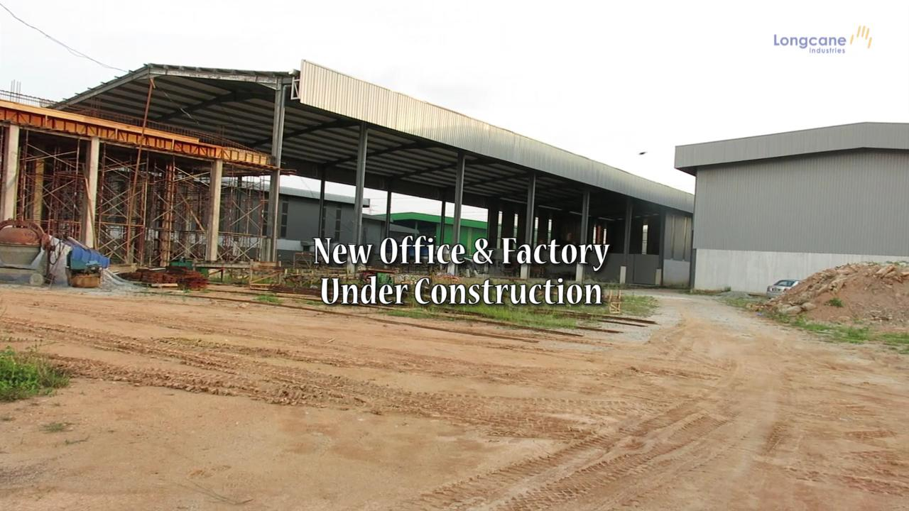 new-factory